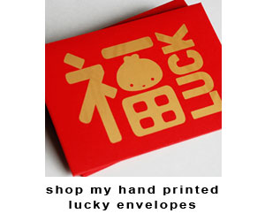 shop the dumpling mama lucky envelopes
